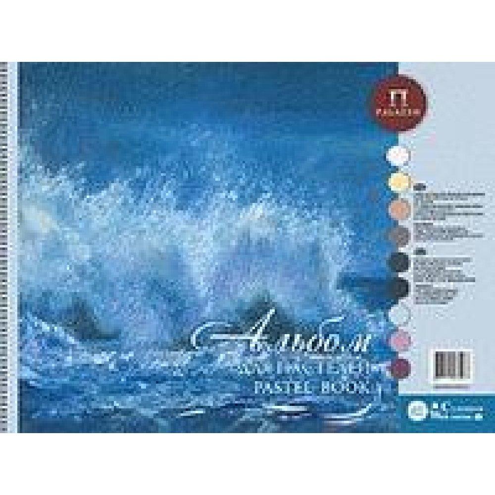 """Альбом для пастели """"AQUAMARIN"""" (360х480), 160г / м2, 54л., Лилия Холдинг"""