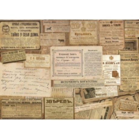 Бумага для декупажа, Вырезки из старинных газет, 30,8*44см, 45г/м2