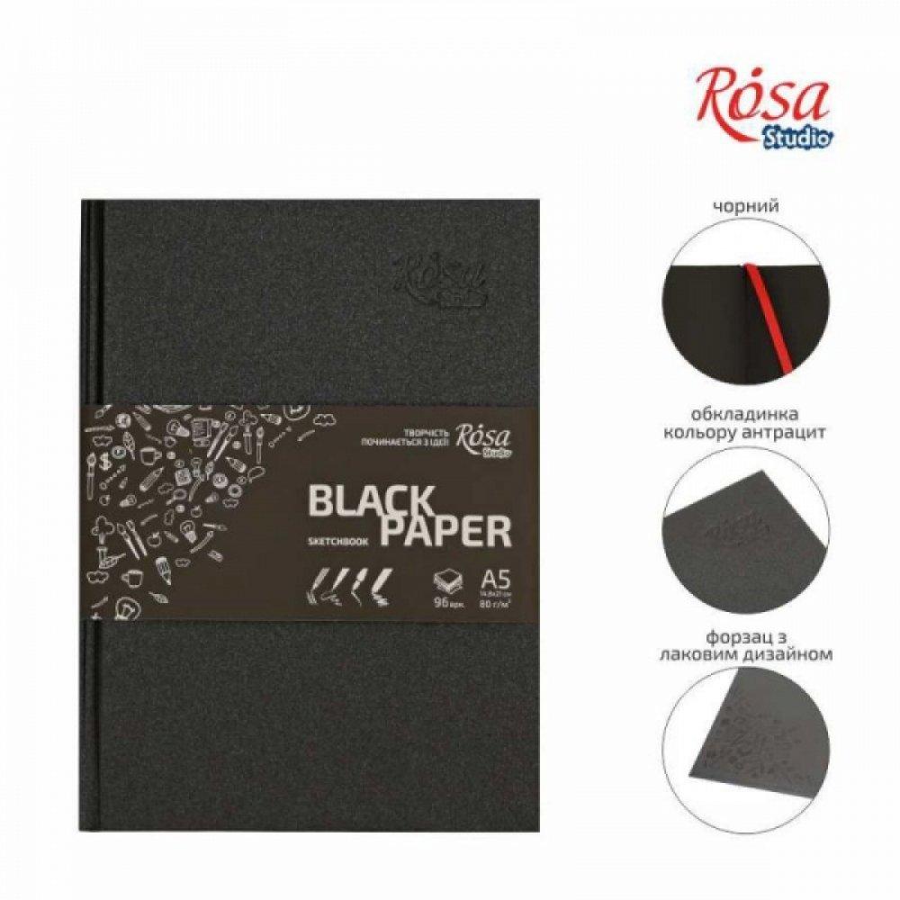 Блокнот A5 (14,8*21см), чорний папір, 80г/м, 96л., ROSA Stud