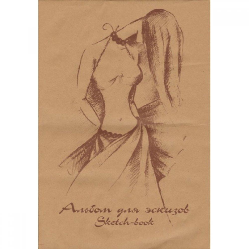 Альбом для эскизов «Мода» 290х410мм, 70 / 78г / м2, 40л с калькой, Лилия Холдинг