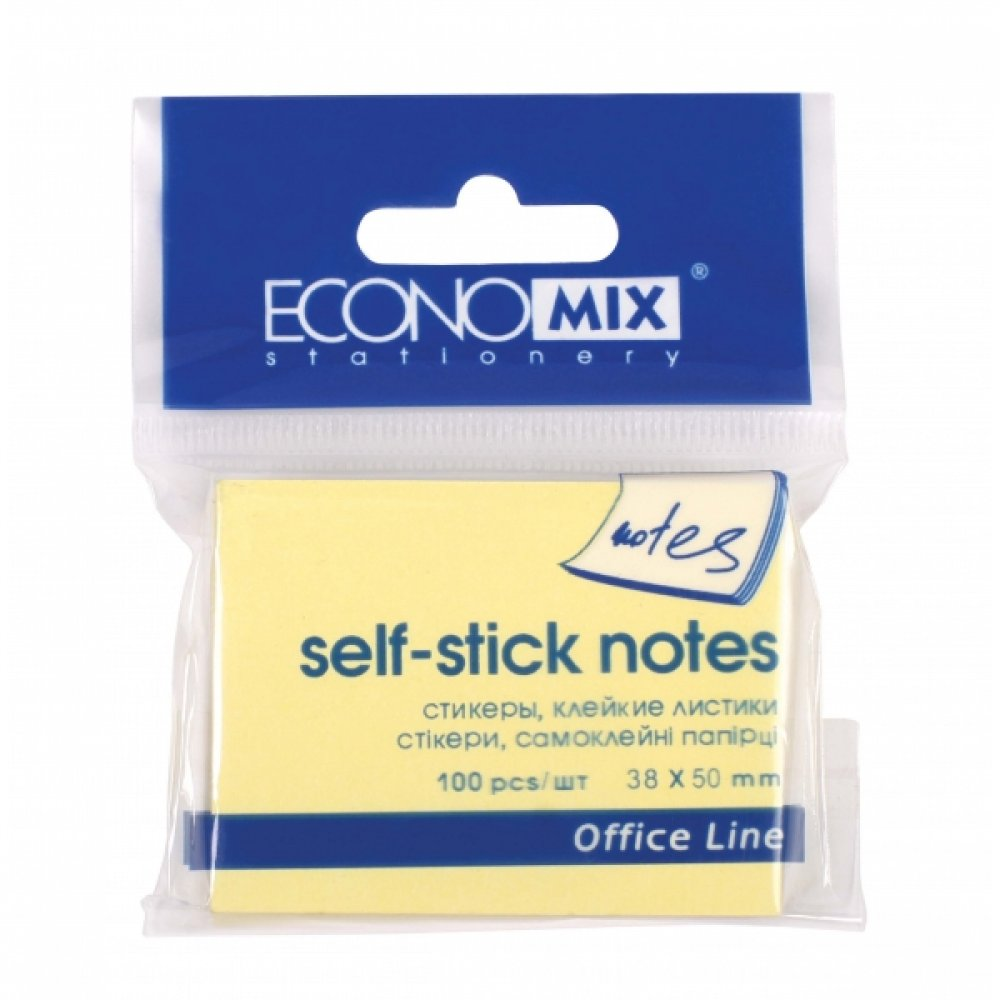 Блок бумаги  липкий 50х75х100л «Economix» E20931