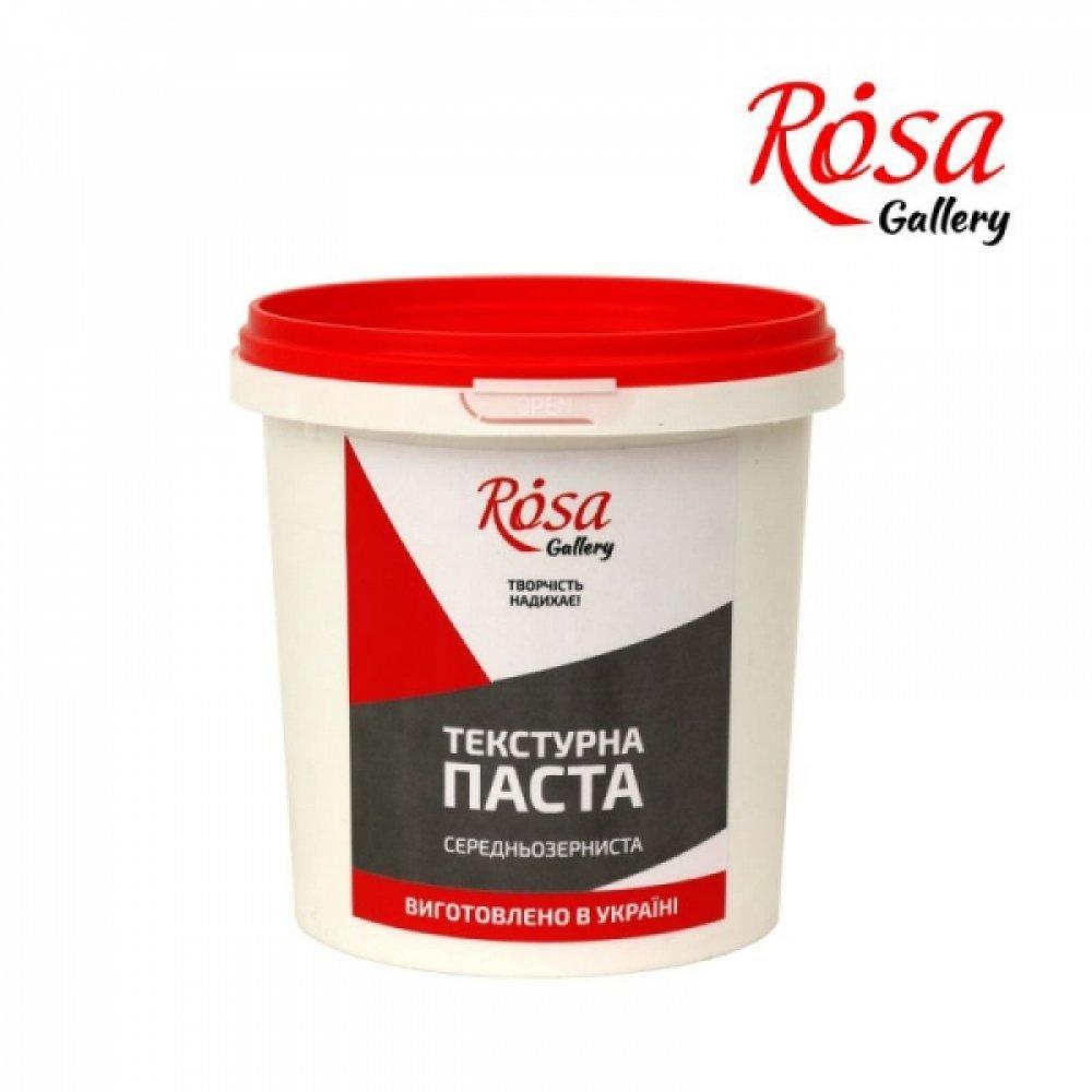 Текстурна паста середньозерниста 500мл, ROSA Gallery