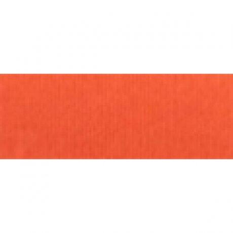 Бумага для дизайна Colore A4 (21*29,7см), №28 аransio, 200г/м2, оранжевая, мелкое зерно, Fabriano