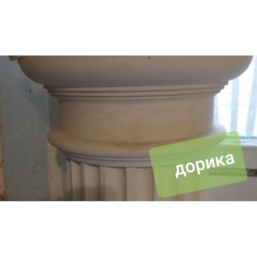 Капітель Дорічеська з колоною Д210,  1/2част., петлі