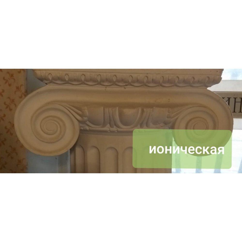 Капітель Іонічеська з колоною Д210,  1/2част., петлі
